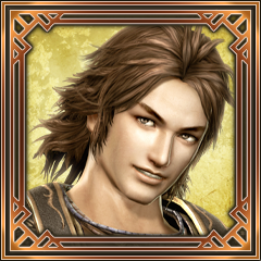 File:Dynasty Warriors 7 - Xtreme Legends Trophy 28.png