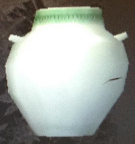 File:Seto Tea Urn (Kessen III).png