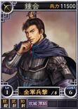 Zhonghui-online-rotk12