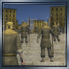 File:Dynasty Warriors 6 - Empires Trophy 4.png
