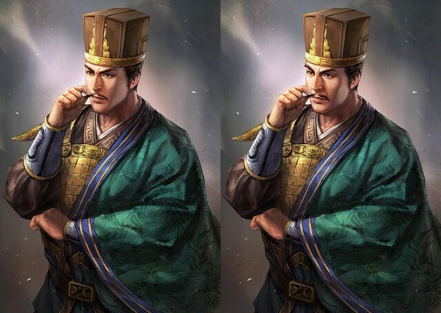 File:Lu Su (ROTK13PUK).jpg