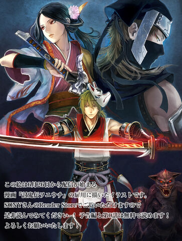 File:Toukiden-yoniuchivisual-message.jpg
