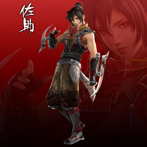 File:Sasuke (SWSM).png