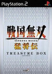 SWXL Treasure Box Cover