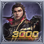 Warriors Orochi 3 Trophy 15