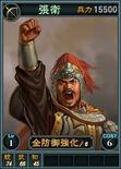 Zhangwei-online-rotk12