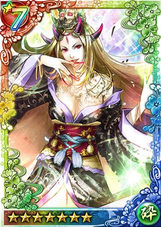File:Lady Takiyasha 2 (QBTKD).png