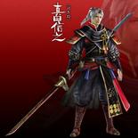 Older Nobuyuki (SWSM)