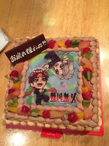 File:Sw-animeseries-finalepisodecake.jpg