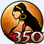Warriors Legends of Troy Trophy 50