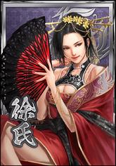 Xushi (DWB)