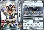 Yoshihisa Shimazu 2 (SC)