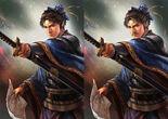 Guo Jia (ROTK13PUK)