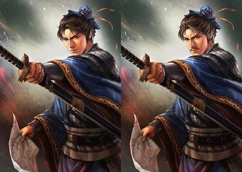 File:Guo Jia (ROTK13PUK).jpg