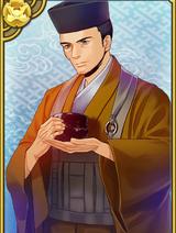 Cultured Tea Master (GT)