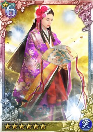 File:Tokuko Taira 2 (QBTKD).png
