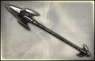 Double-Edged Trident - 1st Weapon (DW8)