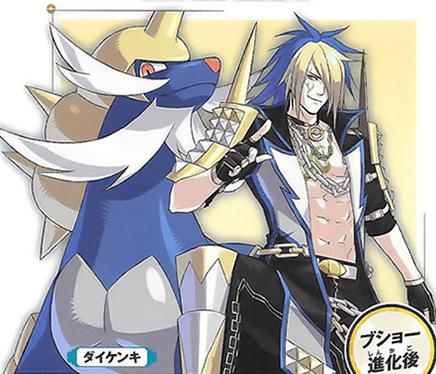 File:Pokemon Conquest - Motochika 2.png