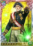 Admiral Perry 2 (QBTKD)