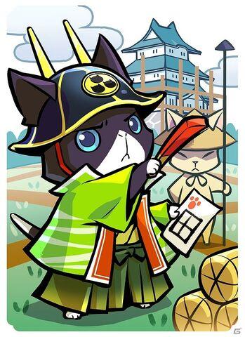 File:Mitsunari4-nobunyagayabou.jpg