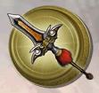 File:1st Rare Weapon - Yukimura.png
