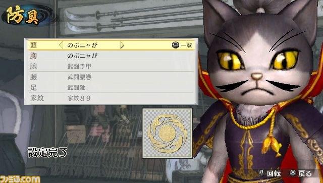 File:Swchronicle3-nobunyaga.jpg