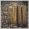 File:Scrolls of Taigong (RTK VII).jpg