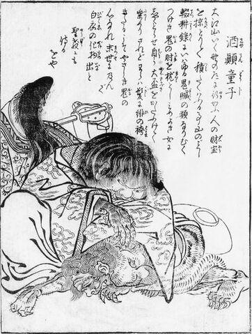 File:Shutendoji-konjaku.jpg