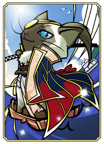 File:Masamune uwo-nobunyagayabou.jpeg