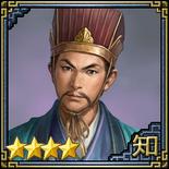 Xun Yu (1MROTK)