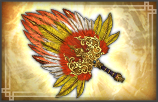 File:War Fan - 4th Weapon (DW7).png