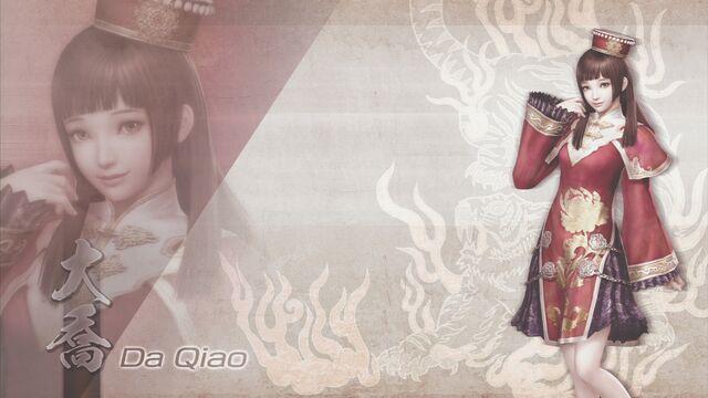 File:DaQiao-DW7XL-WallpaperDLC.jpg