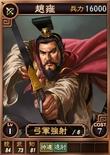 Zhaoyong-online-rotk12pk