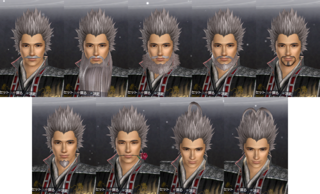 File:DW7E Male Accessories - Slot 2.png