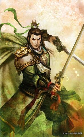 File:Liu Bei 15th Anniversary Artwork (DWEKD).jpg