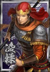 Ling Cao (DWB)