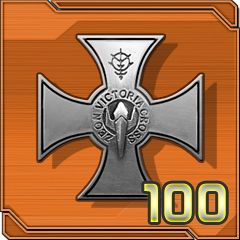 File:Dynasty Warriors - Gundam 3 Trophy 21.png