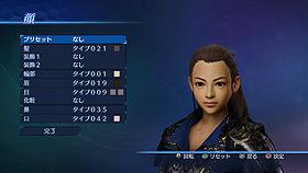 File:Female Face 1 (DW8E DLC).jpg