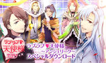 Lovelovetenshinsama-angelique4