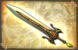 File:Sword - 5th Weapon (DW7).png