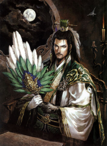 File:Zhugeliang-dw8art.jpg