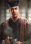 Sen no Rikyu (NAS)