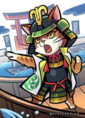 File:Takakage3-nobunyagayabou.jpg