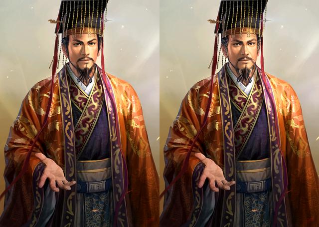 File:Liu Bei 5 (ROTK13).png