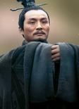 Ma Su Drama Collaboration (ROTK13 DLC)