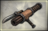 File:Arm Cannon - 1st Weapon (DW8).png