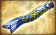 File:Big Star Weapon - Butterfly Koi.png