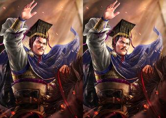 File:Cao Pi 2 (ROTK13PUK).jpg
