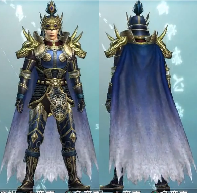 File:DW6E Male Outfit 7.png