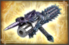 Arm Cannon - 5th Weapon (DW7)